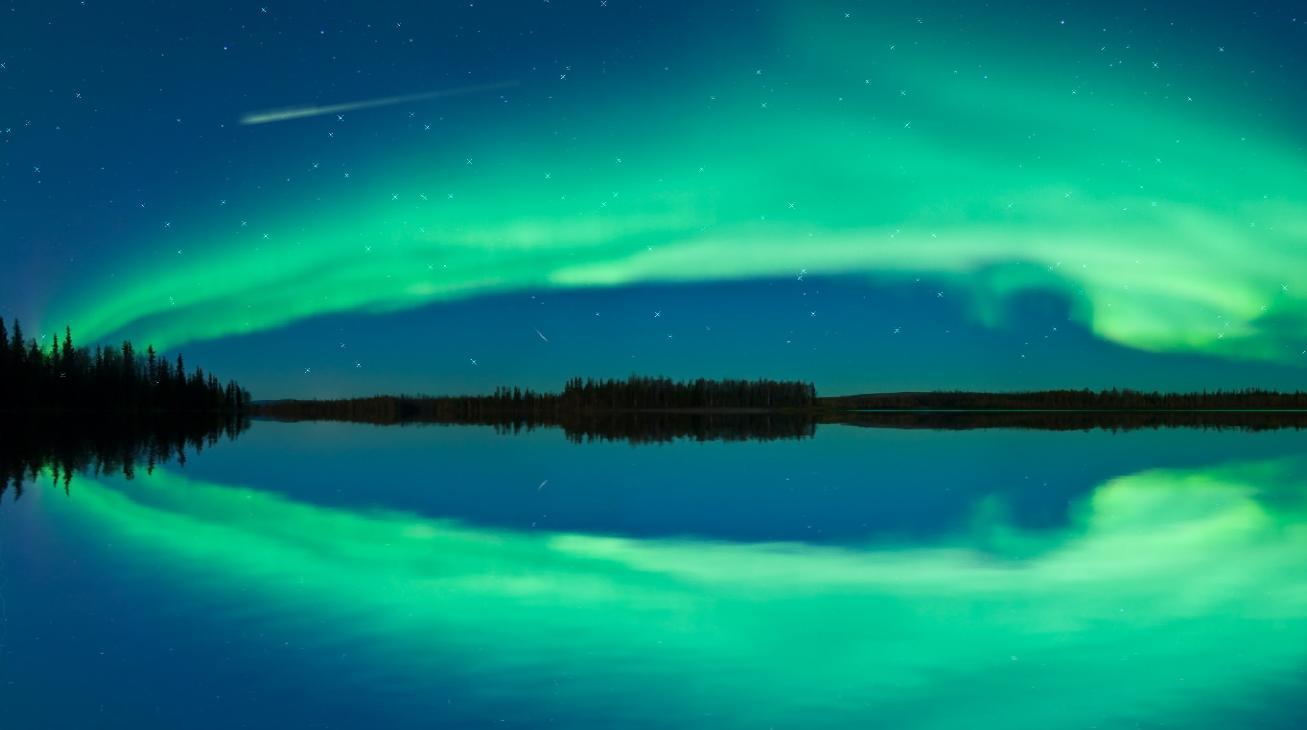 Download Beautiful Aurora Boreal Animated Wallpaper